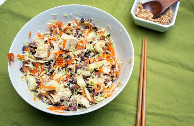 Tofu and Mixed Rice Grain Salad