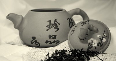 About Ginseng Tea & Libido