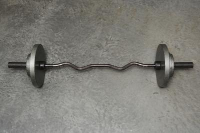 How Much Weight Should I Curl on a Two Armed Curl Bar?