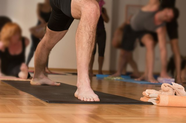 "Bikram, or ""hot"" yoga, isn't for beginners."