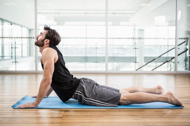 The prone press up is similar to cobra pose in yoga. Only press up as far as you can comfortably, without feeling any strain in your lower back.
