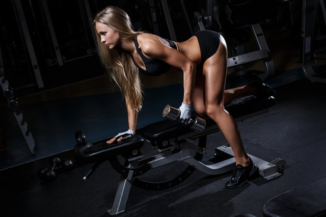 Work other muscles to develop a totally lean appearance.