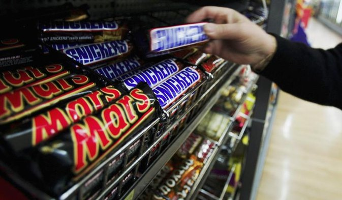 Snickers Candy Bar Nutritional Facts