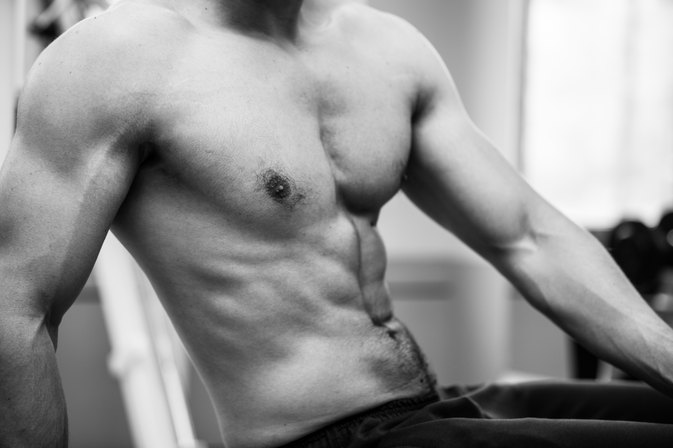 How to Get Rid of Pectoral Fat for Men