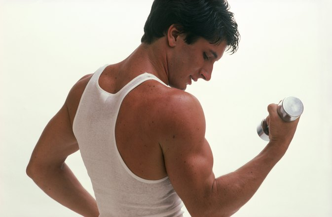 How to Heal a Strained Bicep