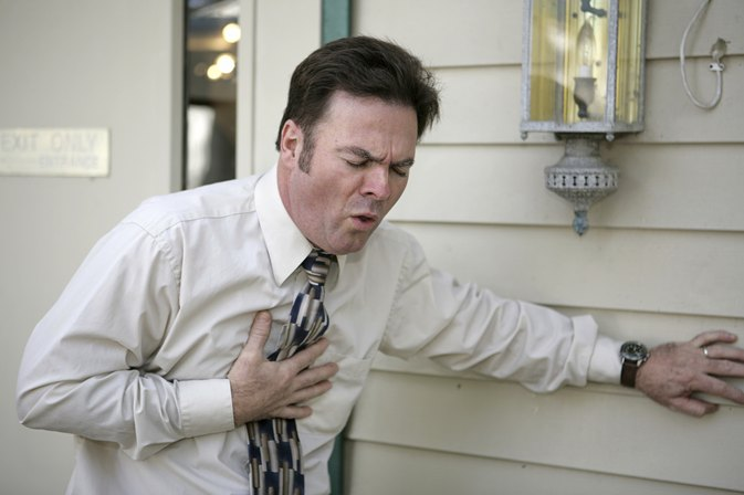 About False Heart Attack Symptoms