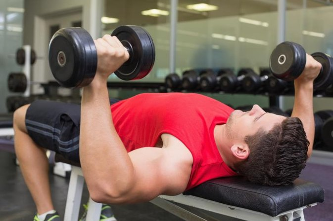 Ways to Bench Press at Home