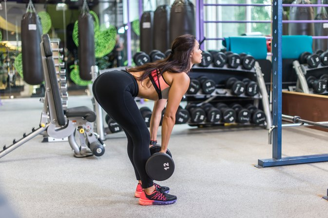 Deadlifts for a Bigger Butt