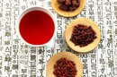 What Are the Benefits of Jujube Tea?