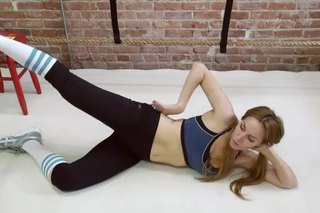 Outer Leg Raises on a Mat