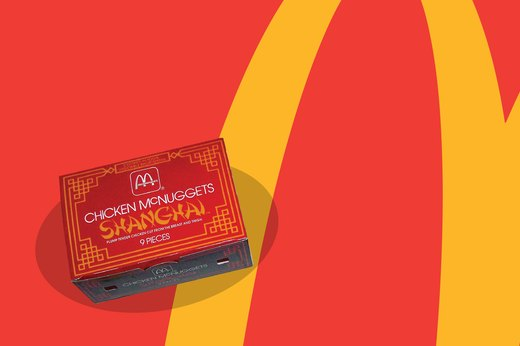 9. Chicken McNuggets Shanghai