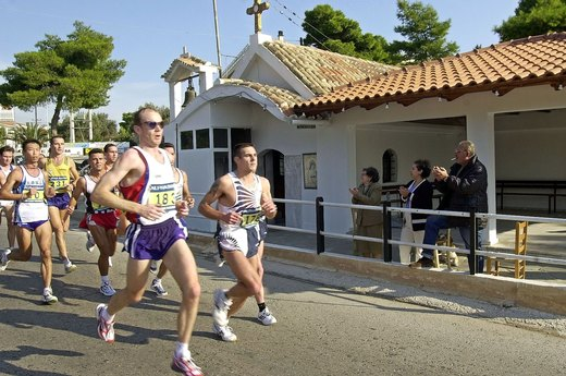2. Athens Authentic Marathon (November)