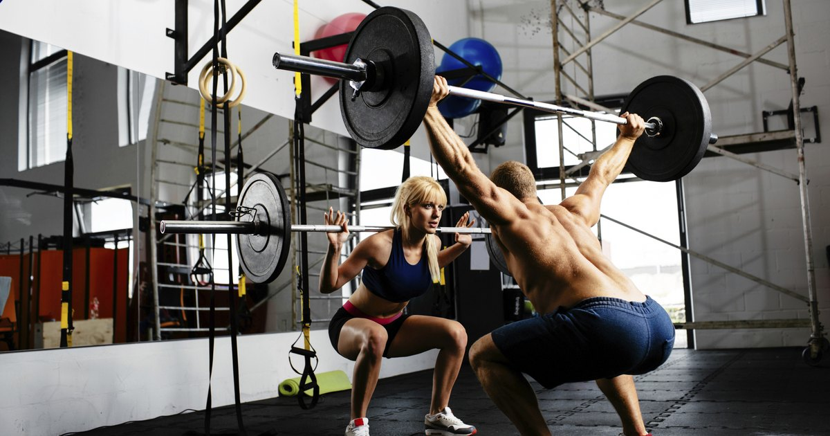 Weight Lifting to Build a Big Gluteus Maximus