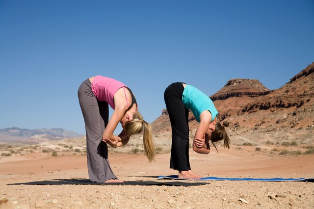 Uttanasana helps to center the mind and body.