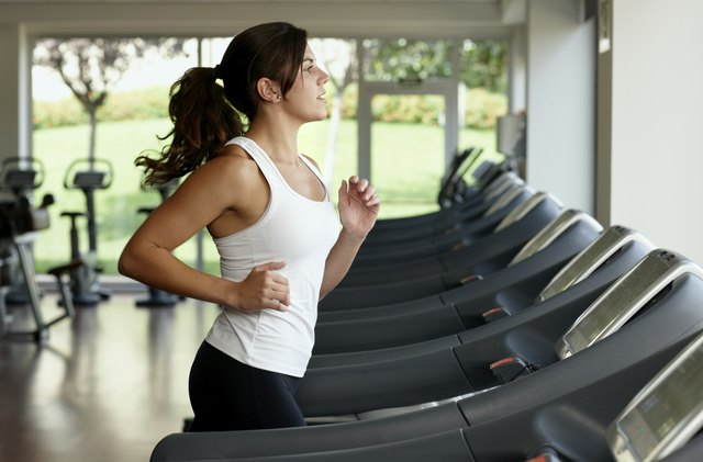 Running offers an excellent cardio workout that will improve your overall fitness.