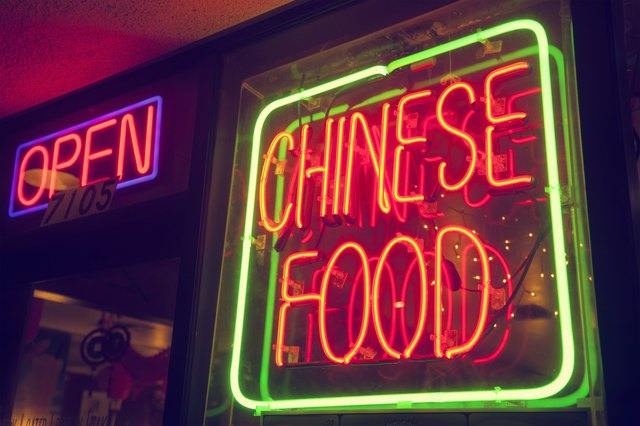 Today researchers are still unable to solidly link MSG to Chinese restaurant syndrome or any other human ailment.