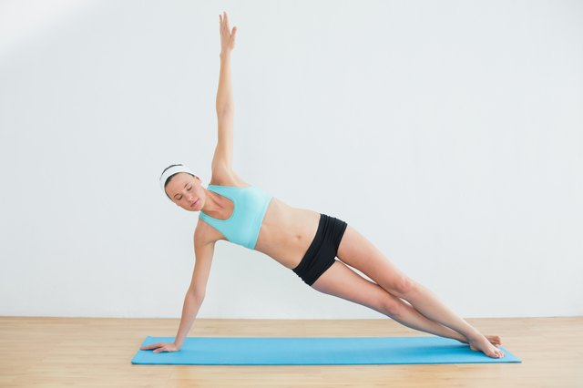 Try the side plank as an alternative workout.