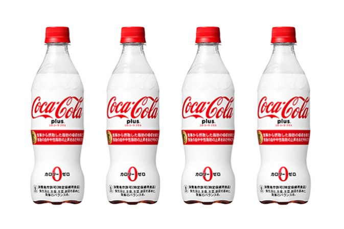 Is the New Coke With Added Fiber Actually Good for You?