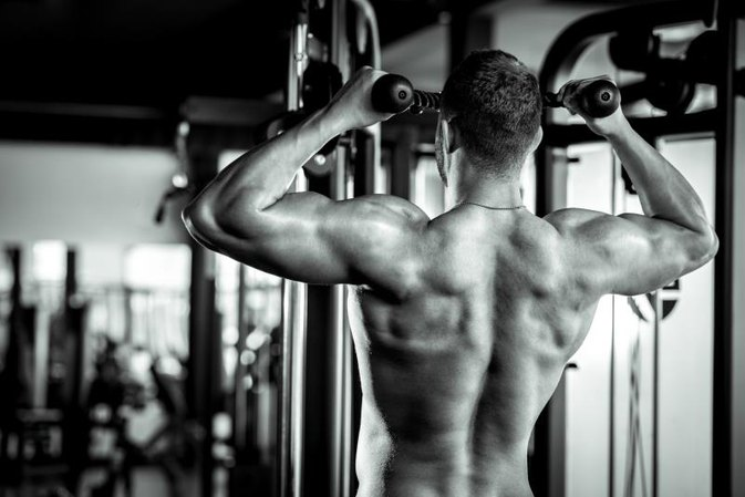 What Kind of Pull-Up Has the Chest in a V Shape?