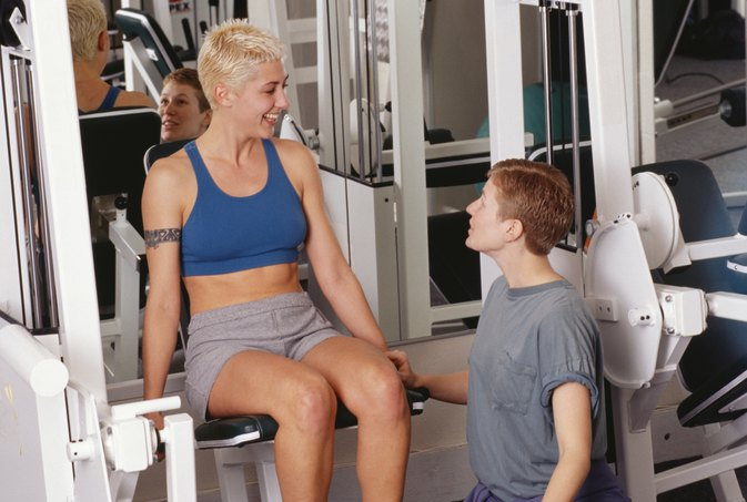 Fitness Center Marketing Ideas