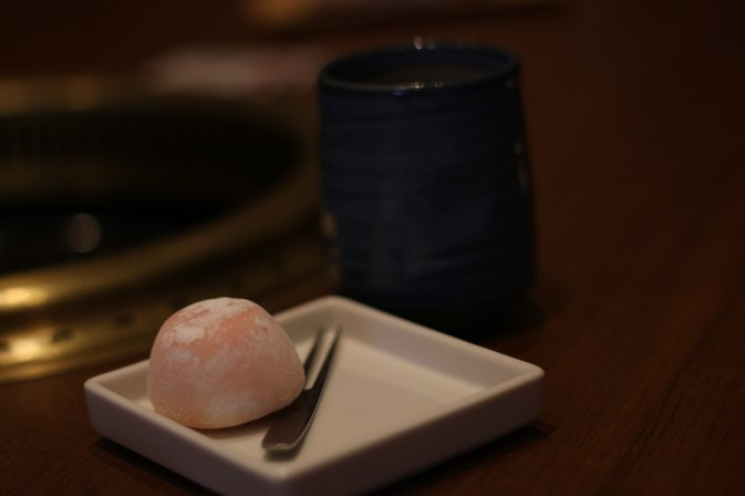 Calories in Mochi Ice Cream