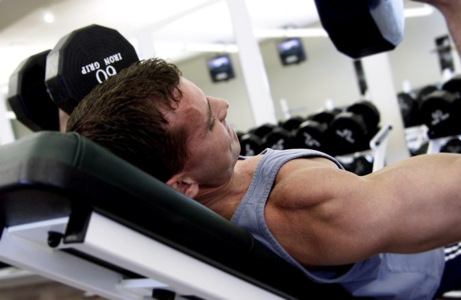 How to Max Out When Lifting Weights