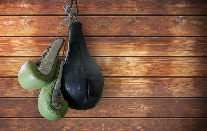 How to Inflate an Everlast Speed Bag