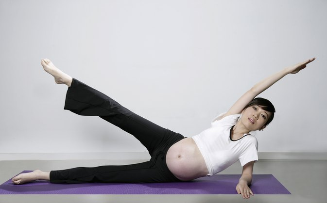 Plank Exercise During Pregnancy