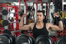 The Effectiveness of GABA as a Weight-lifting Supplement