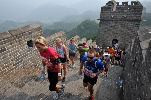 4. Great Wall Marathon (May)
